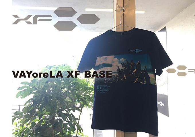 VAYoreLA XF BASEの写真